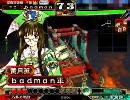 【三国志大戦3】鳥取県民が開幕アタック!141【一転大会】