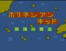 たけしの挑戦状 気球&ハング クリア動画