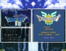【DQ3】DRAGON QUEST III BGM Collection【FC音源】