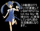 【CTS】ユーザー間交流動画 福岡勢VS静岡勢編