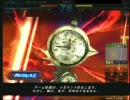 【LoV Ⅱ】ぷにぷにスフィンクス・・・09