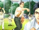 【罰ゲーム】ノンケの俺が炎多留2を実況プレイ Part.44【PC版】