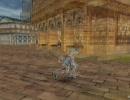 【FEZ】ソーサラー歩きモーション比較動画