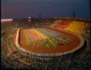 1990年アジア競技大会 - 開会式 -  フィナーレ - アジアード...