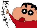 【クレヨンしんちゃん】防衛隊でウッーウッーウマウマ【手書き】