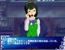 【MUGEN】声優別タッグチームランセレバトルロワイヤル61回戦~68回戦