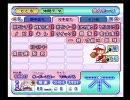 パワプロ9(開) サクセス 球八高校 投手でチートプレイ part2