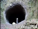 【大石峠】男二人 冬の九州大分県旅行(3/3)【隧道】