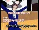 【ヘタリア】ぬかづけ★ナイトフィーバー【歌ってしまってすみ...