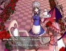 【例大祭】Uncharted illusion ~東方始発線~ XFD【東方アレンジ】