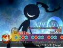 太鼓さん次郎創作譜面『neu(ニエンテ EXver)』