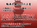 萌えもんでストーリー動画~萌芽アフター(あぺんど第六話)
