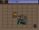 初実況 思い出のゲームを実況プレイ LIVEALIVE  西部編補足 part2