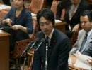 【新人】2010/3/12衆議院内閣委員会 自民党小泉進次郎議員の質疑(前編)