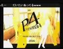 10/01/06 PSPよりメガネの方が安かった Part.1-1