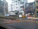 【側面展望】快速シティライナー 広島発車~向洋通過