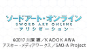 『ソードアート・オンライン アリシゼーション』の作品情報を集約!
